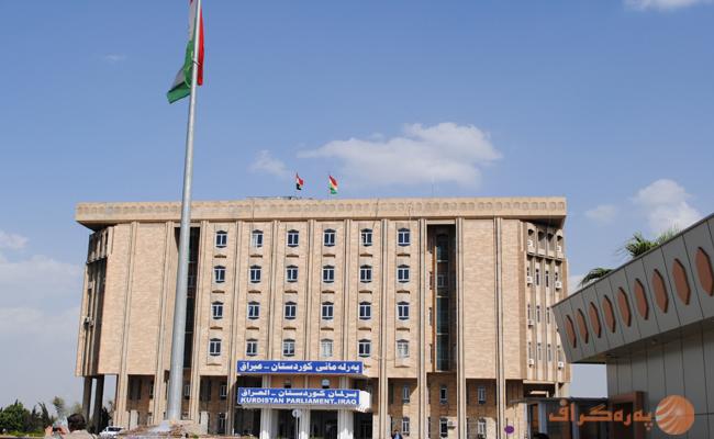 گۆڕانو كۆمەڵ بەشداریی كۆبوونەوەی ئەمڕۆی پەرلەمانی كوردستان ناكەن