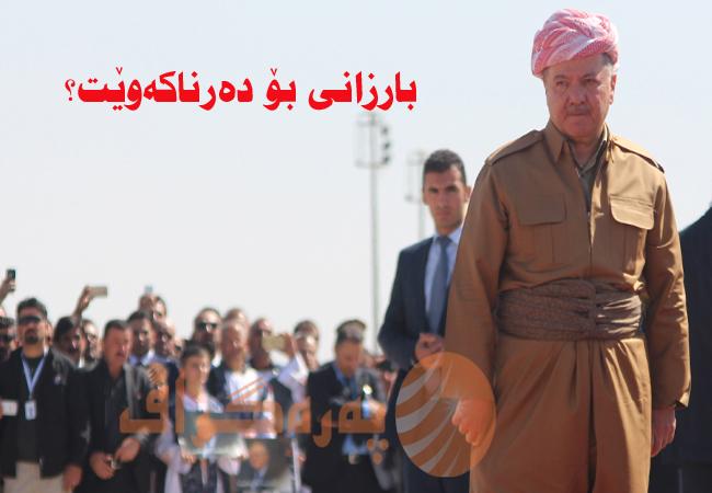 مەسعود بارزانی، سەرۆكی پارتی دیموكراتی كوردستان. وێنە؛ پەرەگراف.