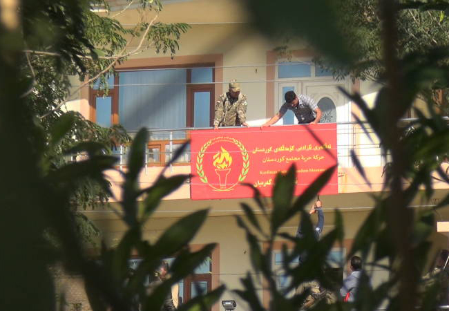 "All offices of ""PKK-affiliated"" party closed in Kurdistan region"