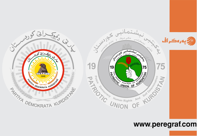 KDP, PUK cadres caught in crossfire